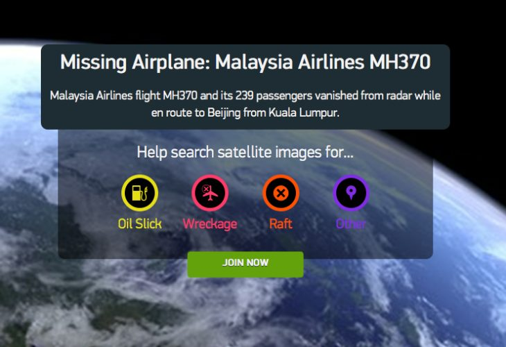 Tomnod-plane-search-showcases-crowdsourcing